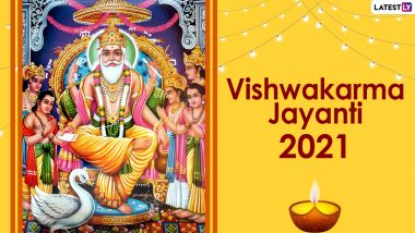 Vishwakarma Jayanti 2021 Wishes, Greetings & Quotes: Send Telegram Messages, Vishvakarma Photos, HD Images, GIFs, & Wallpapers to Celebrate the Divine Architect