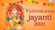 Vishwakarma Jayanti 2021 HD Images & Wallpapers: Share Wishes, Greetings,  Quotes, Telegram Photos, GIFs, & Signal Pics to Celebrate  the Divine Architect the Creator of the World