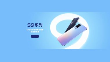 Vivo S9 Series Pre-bookings Now Open in China Ahead of Its Launch