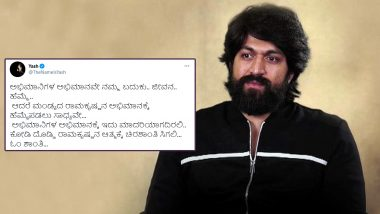 Yash's Fan Dies by Suicide, Wanted the KGF Actor To Attend His Funeral As His Last Wish