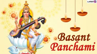 Happy Basant Panchami 2021 Wishes, Greetings & HD Images: Share Vasant Panchami Pics, Messages, Maa Saraswati Quotes, WhatsApp Stickers, Telegram Photos & GIFs to Celebrate Saraswati Puja With Loved Ones