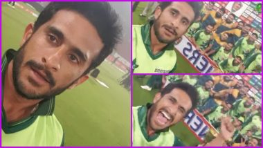 Hasan Ali and Pakistan Cricket Team Recreate 'Pawri Ho Rahi Hai' Viral Video After T20I Series Win Over South Africa in Lahore