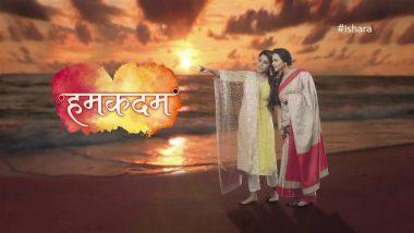 Gurdip Punjj Take on 'Pawri ho Rahi Hai':  Actress Invites Fans to 'Party' on Her New Show 'Humkadam' on Ishara TV Channel