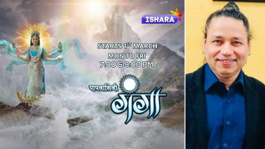 Kailash Kher Sings Song in Praise of Goddess Ganga for Ishara TV Channel Show Paapnaashini Ganga