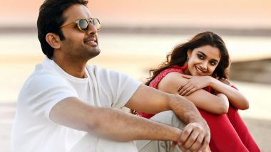 Rang De Trailer: Nithiin and Keerthy Suresh's Flick Looks Like a Total Family Entertainer (Watch Video)