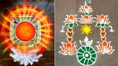 Ratha Saptami 2021 Rangoli Designs: Ratham Muggulu DIY Tutorial, Kolam Patterns & Surya Chariot Rangolis to Celebrate Achala Saptami