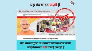 Fake Website Offers Loan Up to Rs 2 Lakh Under 'Pradhan Mantri Yojana Loan' Scheme, PIB Reveals Truth Behind Viral News