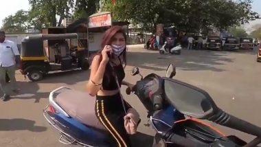 Honda Activa Girl Cuts Off Biker On KTM Duke? Video Goes Viral With Fake Claim; Amey Bhosale of AMV Tube YouTube Channel Says 'Papa Ki Pari was Scripted'