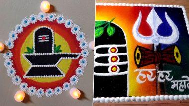 Maha Shivratri 2021 Easy Rangoli Ideas: Simple Shivling Kolam & Quick Rangoli Designs to Celebrate the Great Night of Shiva (Watch DIY Videos)
