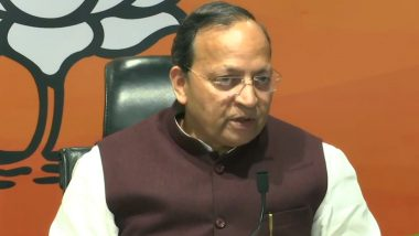 State Assembly Elections 2022: Yogi Adityanath to Be CM Face in UP, BJP's Rajasthan CM Face to Be Decided by Party, Says Arun Singh