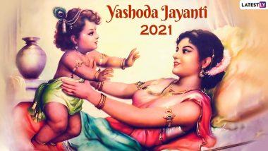 Yashoda Jayanti 2021 Wishes, Greetings & Quotes: Send Shri Krishna-Yashoda Pics, Telegram HD Images, GIFs and Messages on the Auspicious Day