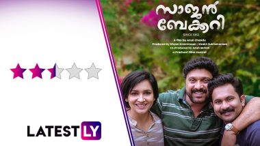 Saajan Bakery Since 1962 Movie Review: Aju Varghese's Film, Streaming on Amazon Prime Video, Takes Its Own Sweet Time To Heat Its Oven (LatestLY Exclusive)