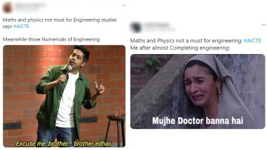 'Maths and Physics' Funny Memes and Jokes Flood Twitter Timeline After AICTE Says the Subjects Not Mandatory for Engineering Admissions