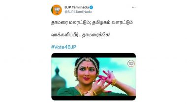 Tamil Nadu BJP Under Attack for Using Srinidhi Chidambaram's Old Dance Clip in Its Promotional Video