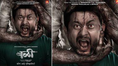 Bali: Swwapnil Joshi's Horror Film To Release in Theatres on April 16!