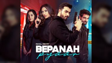 Bepanah Pyaar First Look Poster: Surbhi Chandna, Sharad Malhotra's Music Video Will Be Out on March 24