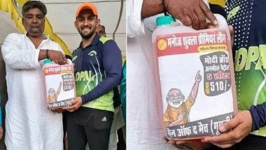 Cricketer Receives 5 Litre Petrol as Man of the Match Award in Bhopal Cricket Tournament, Twitter Reacts