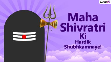Happy Mahashivratri 2021 Greetings in Hindi & HD Images: WhatsApp Stickers, GIF Messages, Holy Shiva Mantras, Status, SMS and Wishes To Celebrate Maha Shivaratri