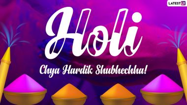 Happy Dhulivandan 2021 Messages, Greetings & Wishes: Send Holi HD Images, Telegram Photos, Pichkari GIFs & Signal Pics to Celebrate the Festival of Colours
