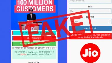 Is Jio Offering Free Recharge Worth Rs 555 to Celebrate The Birth of Mukesh Ambani's Grandson? Fact Check Reveals the Truth Behind Fake Viral Message