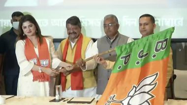Bengali Actor Srabanti Chatterjee Joins BJP in Kolkata