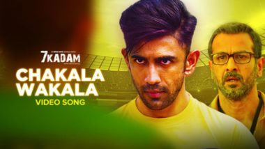 7 Kadam Song Chakala Wakala: Ronit Roy and Amit Sadh's First Track From the Web-Series Will Instantly Lift Up Your Spirit (Watch Video)