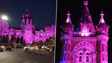 Chhatrapati Shivaji Maharaj Terminus Lights up for International Women's Day 2021 (View Pics)
