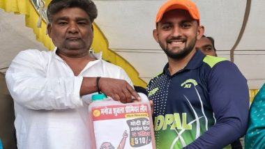 Bhopal Cricketer Gets 5 Litres of Petrol as Award for Winning Man of the Match Title