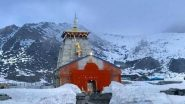 Char Dham Yatra 2021: Booking Completed for Next 12 Days for Darshan at Kedarnath Dham