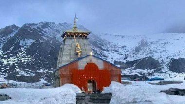 Char Dham Yatra 2021 Postponed by Uttarakhand Government
