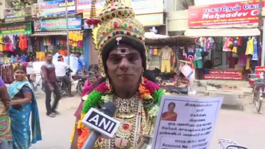 Tamil Nadu Assembly Elections 2021: Bharathi Kannama, a Transgender Woman Contesting in the Upcoming Polls, Promises To Make Madurai a Model City