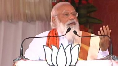 PM Narendra Modi to Inaugurate Nine New Medical Colleges in UP