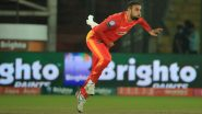 Islamabad United vs Quetta Gladiators Match in PSL 2021 Postponed After Fawad Ahmed Tests Positive For COVID-19