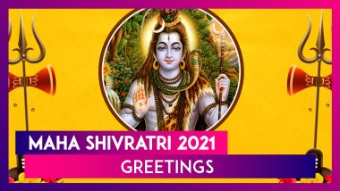 Maha Shivratri 2021 Messages: Devotional Wishes & Quotes to Celebrate the Great Night of Lord Shiva