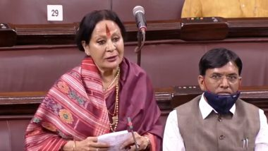 'International Men's Day Should Also be Celebrated', Says BJP MP Sonal Mansingh