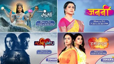 Ishara TV Channel Launches From March 1, 2021; Here's How You Can Subscribe it on All Major DTH and Cable Networks