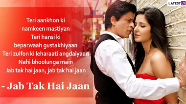 World Poetry Day 2021: Shah Rukh Khan's Jab Tak Hai Jaan, Amitabh Bachchan's Agneepath - Five Popular Poems From Bollywood Movies That Will Always Be Precious