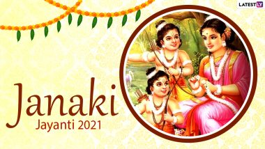 Janaki Jayanti 2021 Date, Shubh Muhurat and Ashtami Tithi: Know Auspicious Timings and Significance to Observe Sita Ashtami