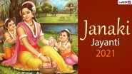 Janaki Jayanti 2021 HD Images and Wallpapers for Free Download Online: WhatsApp Stickers, Facebook Messages, Signal Wishes and Telegram Greetings to Celebrate Sita Ashtami