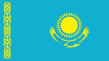 Kazakhstan Military Aircraft Antonov An-26 Crashes in Almaty; 4 Killed