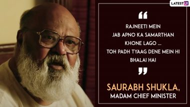 Saurabh Shukla Birthday Special: 5 Dialogues Of The Actor That Are Just Incredible