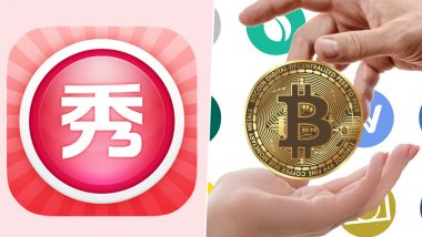 Bitcoin, Ether Investment Boosts Chinese Meitu Inc's Share Price