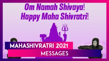 Mahashivratri 2021 Messages: Celebrate the Great Night of Shiva With These Devotional Quotes