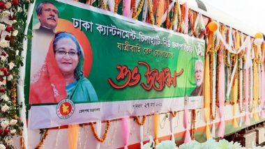 Mitali Express: PM Narendra Modi, Sheikh Hasina Jointly Launch New Passenger Train Between India and Bangladesh