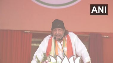 West Bengal: BJP's Mithun Chakraborty Questioned by Kolkata Police Over 'Inciteful Speech'