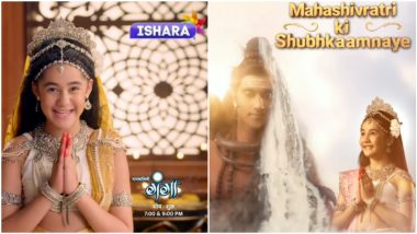 Paapnaashini Ganga's Aakriti Sharma Wishes Everyone on Mahashivratri 2021, Urges to Seek Lord Shiva's Divine Blessings by Telling Their Wishes to Nandi Ji! (Watch Video)