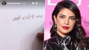 Priyanka Chopra's IG Story Makes Us Wonder If She Is Hinting At A Bollywood Film