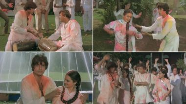 Holi Song 'Rang Barse': Celebrate Rangwali Holi 2021 With This Evergreen Bollywood Number (Watch Video)