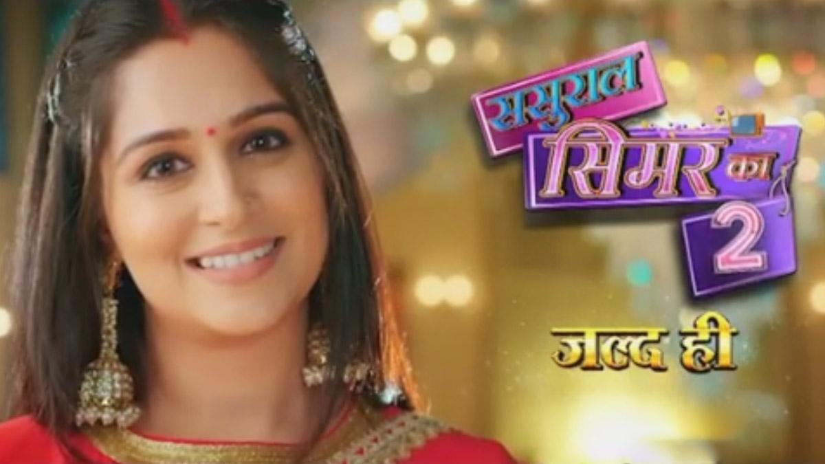 Sasural Simar Ka 2 Promo Out! Dipika Kakar Returns As Television's Favourite Bahu Simar (Watch Video)