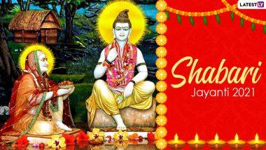 Shabari Jayanti 2021: Date, Significance and Shubh Muhurat of the Festive Event